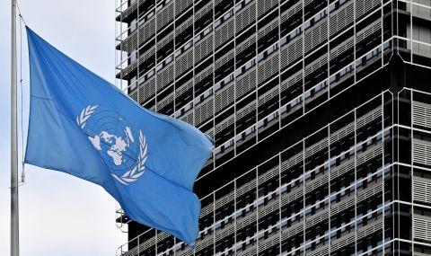 Пет нови непостоянни членове в Съвета за сигурност на ООН