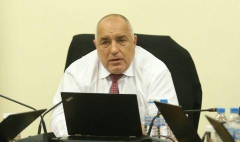 Борисов депозира оставката на кабинета