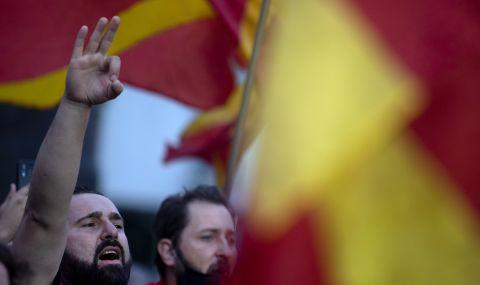 Големи протести в Северна Македония