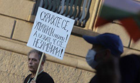 Екоактивисти на протест в София срещу застрояването по Черноморието (ВИДЕО)