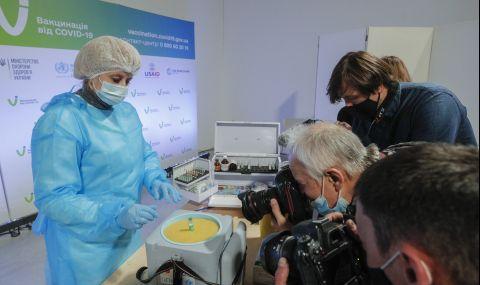 Украйна одобри китайската ваксина
