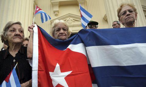 Куба протегна ръка към САЩ