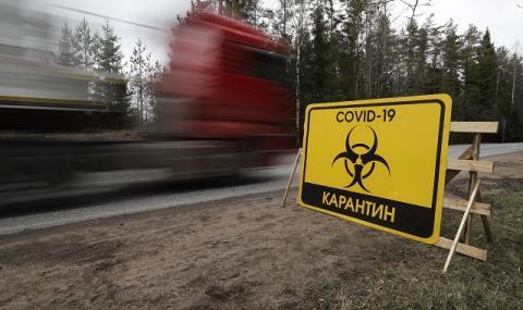 Рекорден брой новозаразени с Covid-19 в Русия
