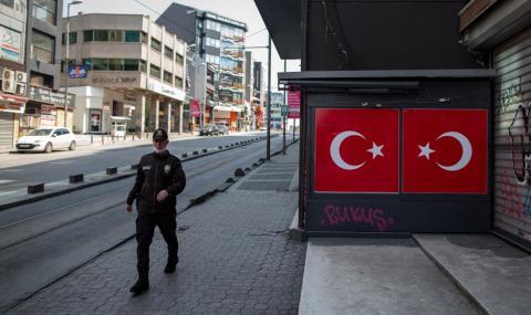 64 милиона турци са изолирани