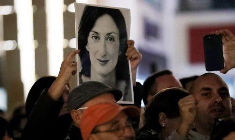 Малта трябва да поеме отговорността за убийството на журналистката - 1