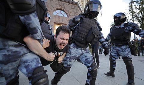 Народно недоволство! Над 3600 са задържани на съботните протести в Русия