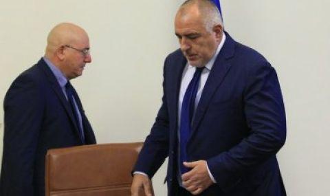 Предлагат извънсъдебно споразумение между община Горна Оряховица и МОСВ