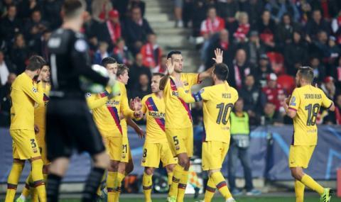 Ръководството на Барса не може да се разбере с футболистите за заплатите
