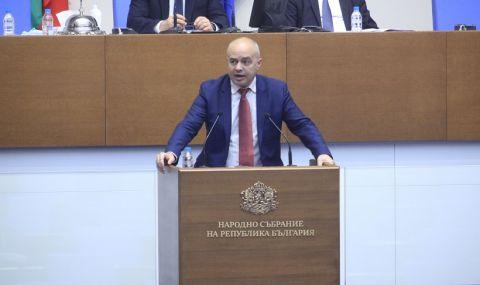 Свиленски: Защо ГЕРБ крият Борисов и ползват ОП да им внася поправките