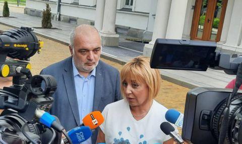 Манолова: Ива Митева нарушава Конституцията, отказвайки да свика извънредно парламента - 1