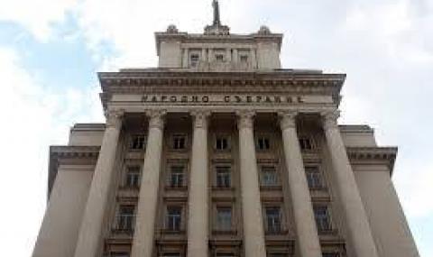 Решават за мажоритарен избор на половината депутати във ВНС