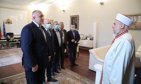 Борисов се срещна с главния мюфтия д-р Мустафа Хаджи - 1