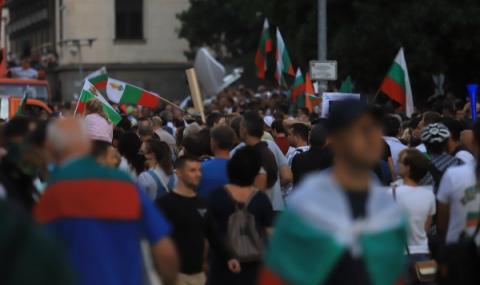 Светът да погледне към България