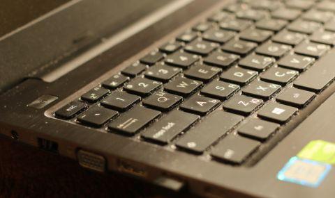 Удължават онлайн обучението за учениците от 5-и до 12-и клас до края на януари
