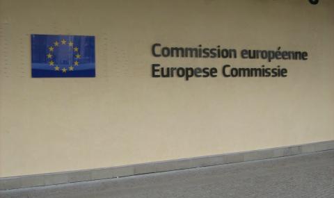 ЕС трябва да се реформира