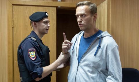 Навални ще лежи в затвора един месец