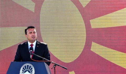 Македонските учебници ще бъдат променени