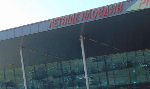 Отново никой не поиска това българско летище
