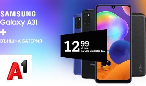 A1 допълва портфолиото си от бюджетни устройства с новия Samsung Galaxy A31