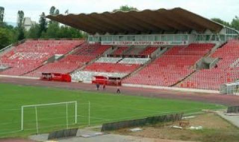 Проектът за нов стадион на ЦСКА е замразен - 1