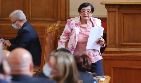 Мика Зайкова отново може да открие парламента - 1