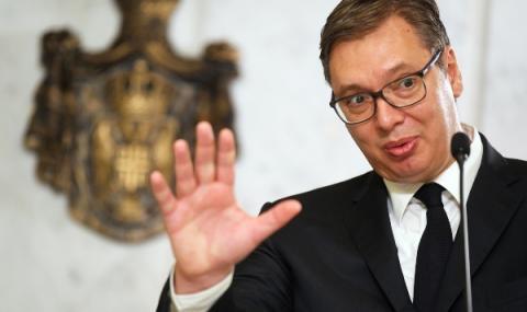 Сърбия се отдалечава от Русия