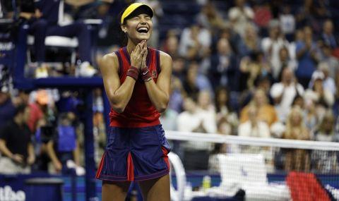 Оформи се уникален финал при жените на US Open - 1
