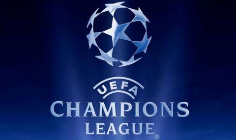 Всички крайни резултати от мачовете в Шампионската лига - 1