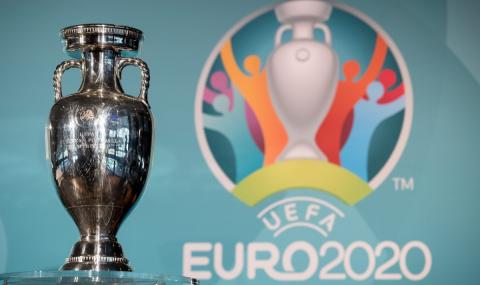 УЕФА запазва името Евро 2020