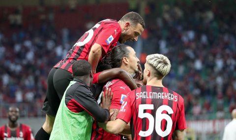 Милан върна Лацио в реалността, Ибрахимович се завърна и вкара - 1
