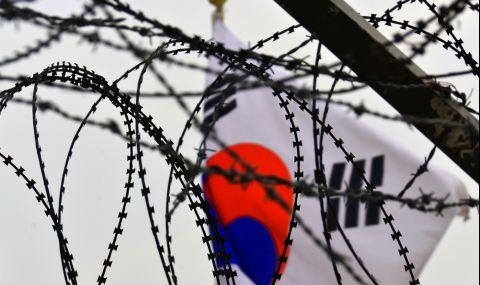 Южна и Северна Корея възстановиха комуникацията си - 1