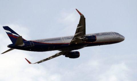 Празен самолет пристигна да прибере руски туристи от Бургас