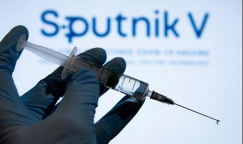 """Словакия ще започне да ваксинира със """"Спутник V"""" от юни"""