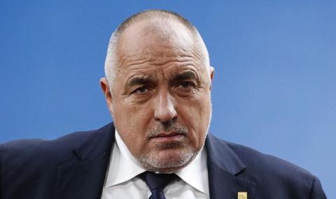 Бойко Борисов: Радев да поеме вината за свалянето на НСО от Доган и Пеевски (ВИДЕО)