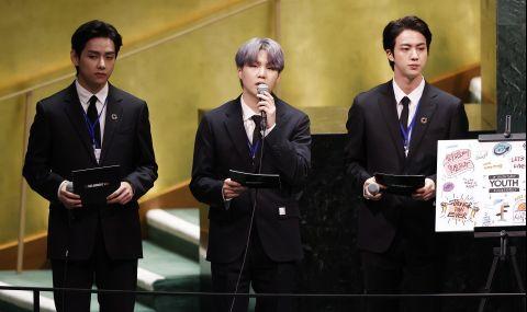 BTS държаха реч пред ООН (СНИМКИ + ВИДЕО) - 2