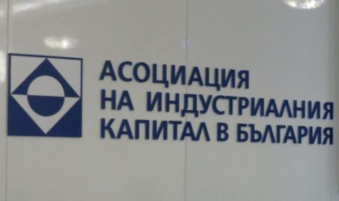 АИКБ: Ще подкрепяме активно всички адекватни политики