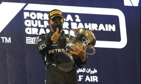 Люис Хамилтън спечели дуела си с Верстапен и триумфира в Бахрейн
