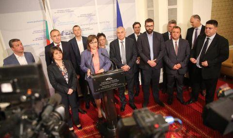 Корнелия Нинова: Постигнахме съгласие с ИТН по 15 конкретни теми - 1