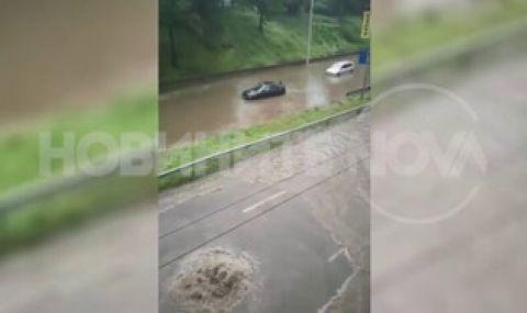 Проливен дъжд удари Русе