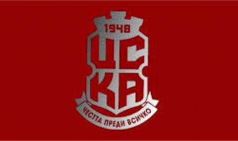 ЦСКА 1948 излезе с декларация: СК действа като черна кутия, а Гергинов и Попов трябва да понесат отговорност