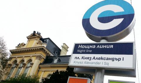 Окончателно: без нощен градски транспорт в София до края на 2020 г.
