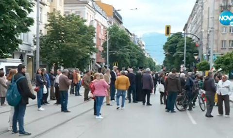 Отново протест в София: Искат оставката на Гешев