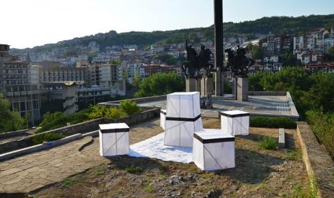 Мащабна арт инсталация направиха ученици във Велико Търново