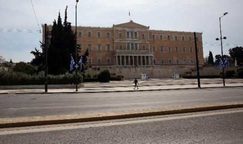Гърция връща милиарди на пенсионери