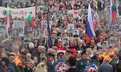 Тихата русификация на България – рискове, възможности и последици
