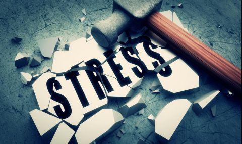Какво те стресира според зодията