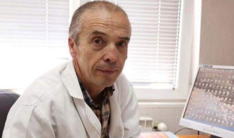 Доц. Мангъров със съвет към новия здравен министър