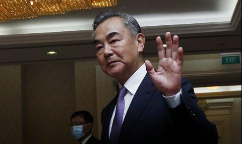 Китай: САЩ застрашават стабилността