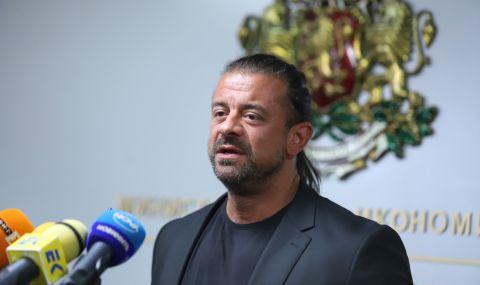 Собствениците на заведения излизат на национален протест в София - 1