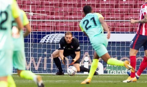 Спонсор се подигра по брутален начин на клуб от Ла Лига - 1